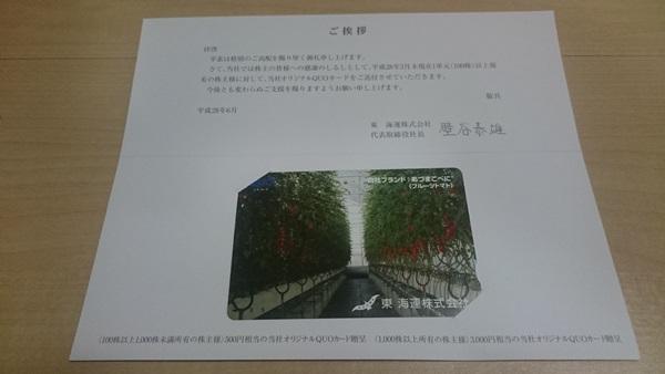DSC_0268